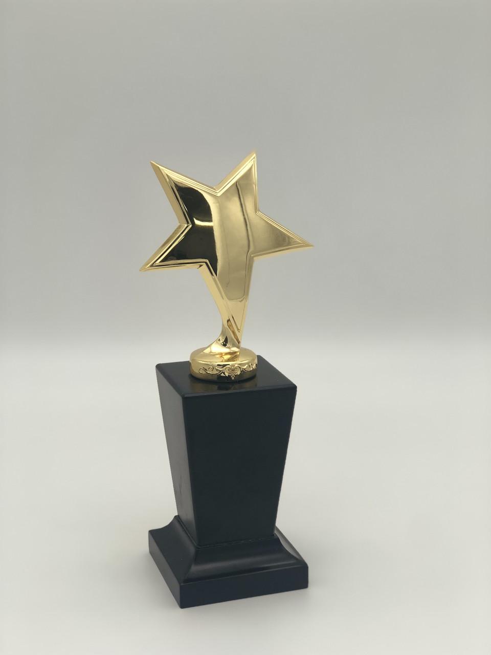 Наградная статуэтка «Звезда»