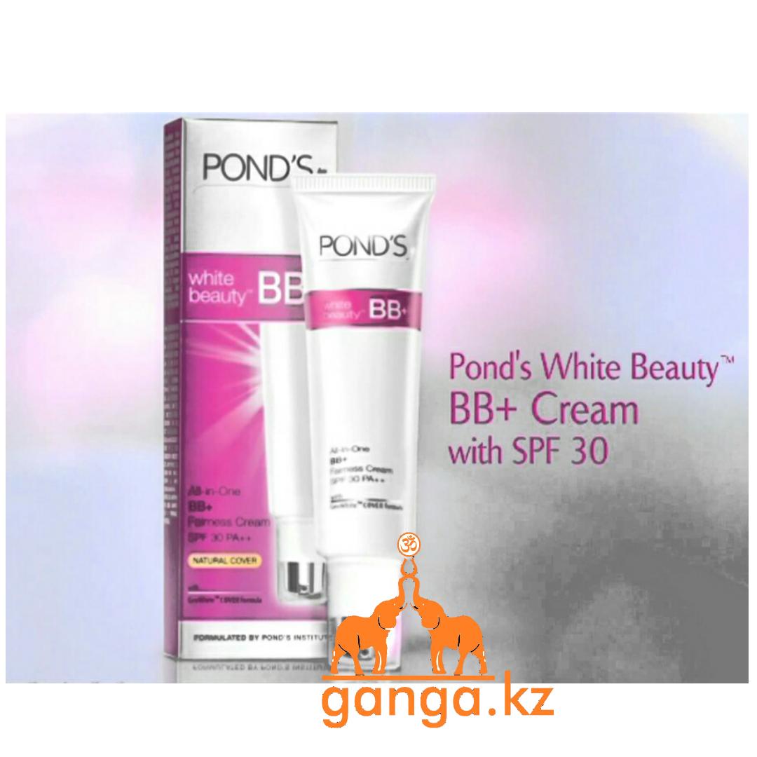 Легкий тональный крем BB++ с солнцезащитным эффектом (PONDS White Beauty BB+ Cream Natural Cover), 18 г.