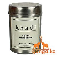 Натуральный порошок Ритха (Organic Reetha Powder KHADI), 150 г.