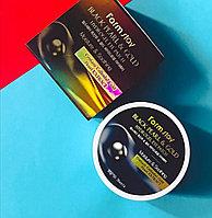 Гидрогелевые патчи с черным жемчугом и золотом Farm Stay Black Pearl & Gold Hydrogel Eye Patch, 60шт.
