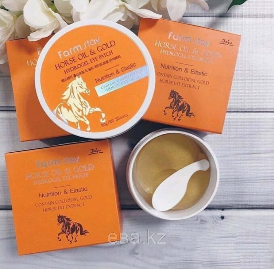 Патчи для глаз Horse Oil and Gold Hydrogel Eye Patch