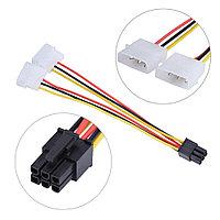 Кабель 2x Molex - 6 PCIE для питания видеокарты