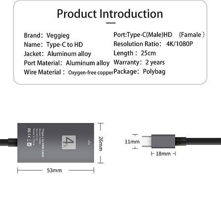 Адаптер Переходник USB Type-C - HDMI, 4K | Переходник, конвертер, фото 2