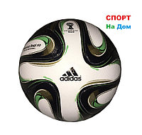 Мяч футбольный Brazuka Final Rio (полеуретан)