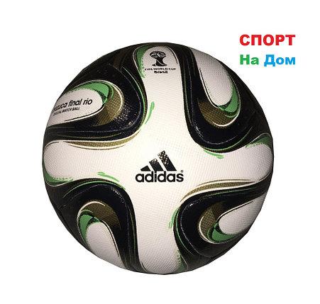 Мяч футбольный Brazuka Final Rio (полеуретан), фото 2