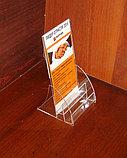 Визитница 2х ярусная + подставка под евробуклет, фото 4