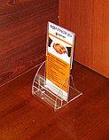 Визитница 2х ярусная + подставка под евробуклет, фото 5