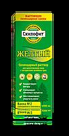 """Скипофит Классический раствор """"Желтый"""" 1 литр"""