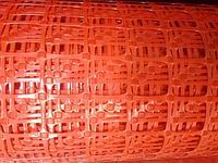Аварийное ограждение 40*45мм оранжевая