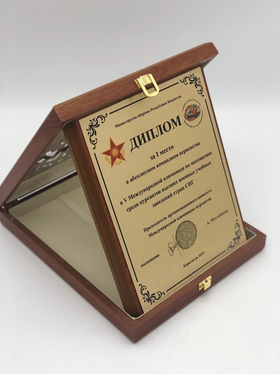 Подарочная плакетка в деревянной коробке