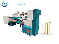 Токарно-фрезерный деревообрабатывающий станок LR-1530 CNC