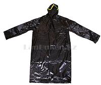 Плащ дождевик с козырьком в чехле МА-1102 чёрный