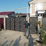 Ворота и калитка металлические, фото 2