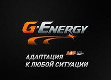 Масло G-Energy (Россия)