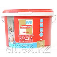 Краска для стен и потолков на акриловой основе стойкая к влажной уборке Parade W3 (2,5 л)