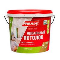 Краска акриловая Parade W1 5 кг