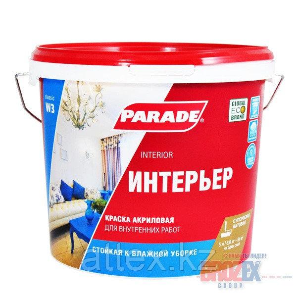 Краска для стен и потолков на акриловой основе стойкая к влажной уборке Parade W3 (5 л)