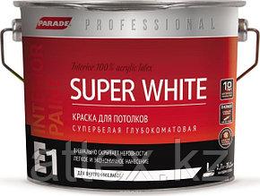 Краска для потолков PARADE SUPER WHITE E1 база А 2.7 л