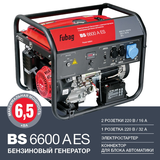 генератор с коннектором для блока автоматики