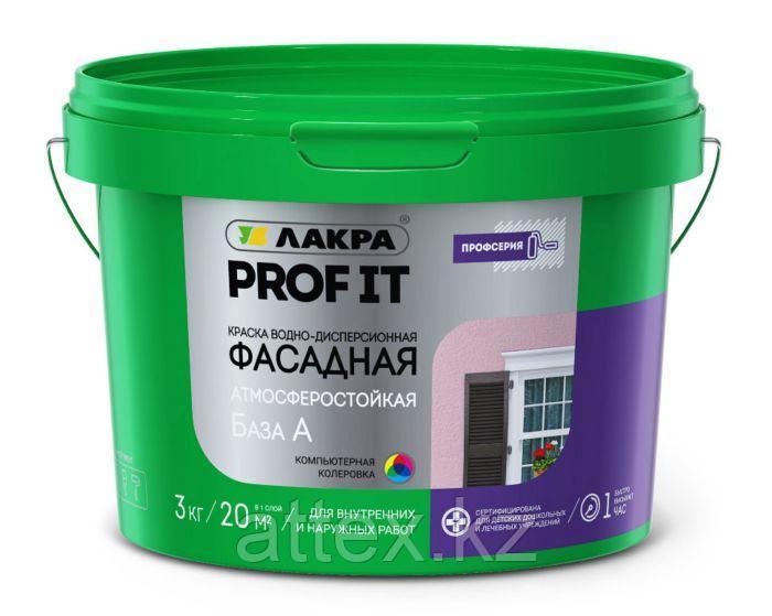 Краска фасадная ЛАКРА PROF IT, база А, 3 кг