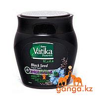 Маска для волос с Черным Тмином Ватика (Black Seed Vatika DABUR), 500 г.