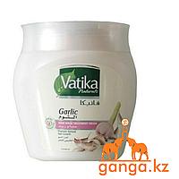 Маска для ломких и выпадающих волос с Чесноком Ватика (Garlic Vatika DABUR), 500 г.