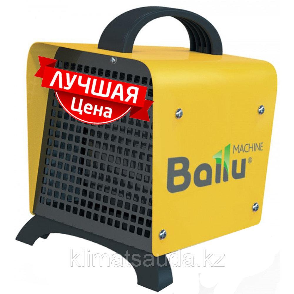 Тепловая пушка Ballu BKS-3 электрическая