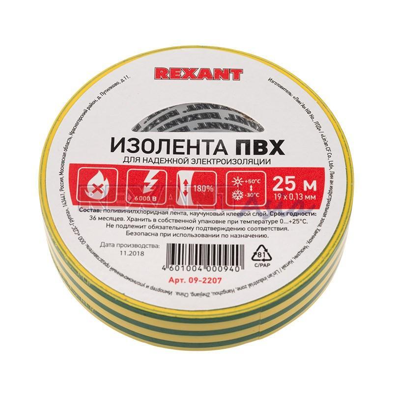 Изолента ПВХ REXANT 19 мм х 25 м, желто-зеленая, упаковка 5 роликов ( 09-2207 )