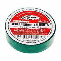 Изолента ПВХ REXANT 19 мм х 25 м, зеленая, упаковка 5 роликов ( 09-2203 )