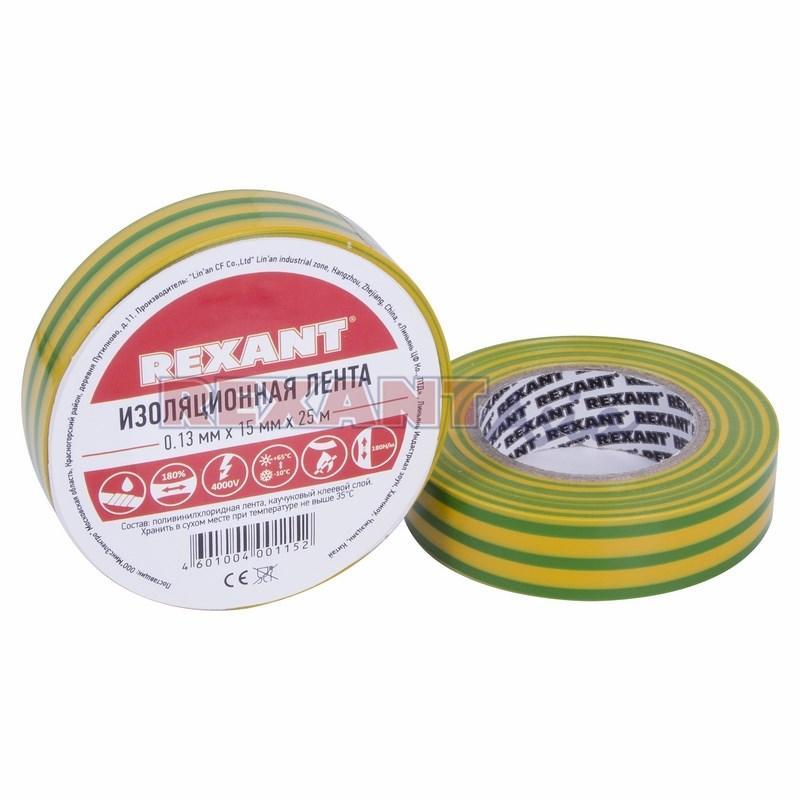 Изолента ПВХ REXANT 15 мм х 25 м, желто-зеленая, упаковка 5 роликов ( 09-2107 )