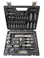 903E/C98 набор из 45 торцевых головок 35 бит 4 шестигранных ключа и 14 аксесуаров Beta