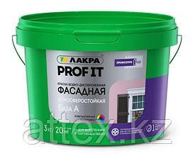 Краска фасадная ЛАКРА PROF IT, база С, 3 кг