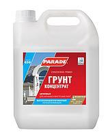 Грунт-концентрат акриловый PARADE G50 3.5Л