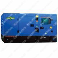 Генератор трехфазный дизельный 40 кВт MS01302