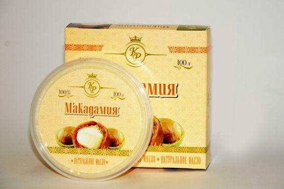 Макадамия, косметическое жирное масло, 100гр