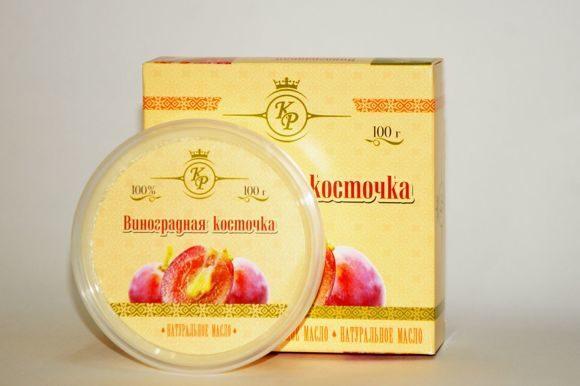 Масло Виноградной косточки, косметическое жирное масло, 100гр
