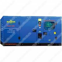 Генератор трехфазный дизельный 16 кВт MS01308