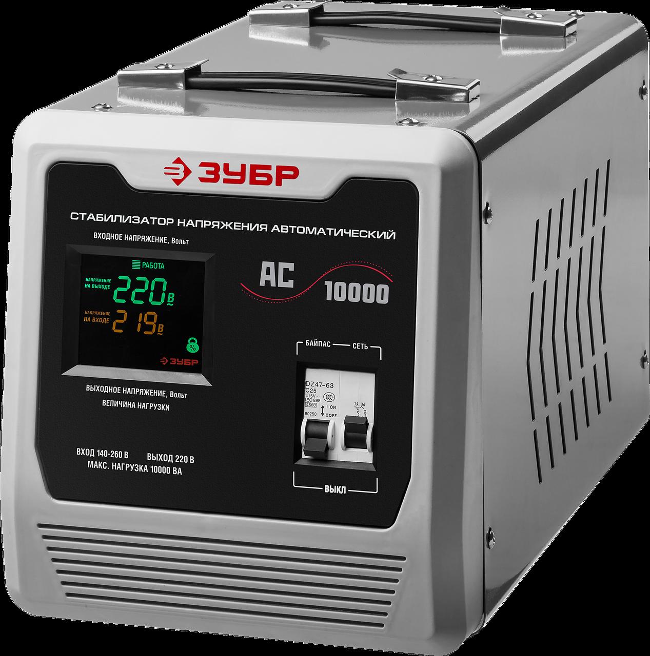 Автоматический стабилизатор напряжения, однофазный, 10000 ВА, 140-260 В, АСН-10000