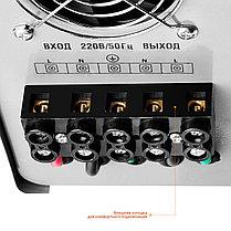 Автоматический стабилизатор напряжения, однофазный, 10000 ВА, 140-260 В, АСН-10000, фото 3