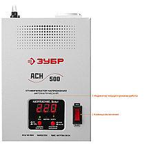 Стабилизатор напряжения, 0.5 кВА, 140-260 В, навесной, ЗУБР, фото 3