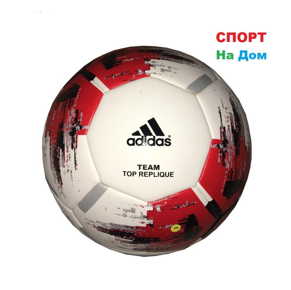 """Футбольный мяч """" ADIDAS TEAM """" (реплика)"""