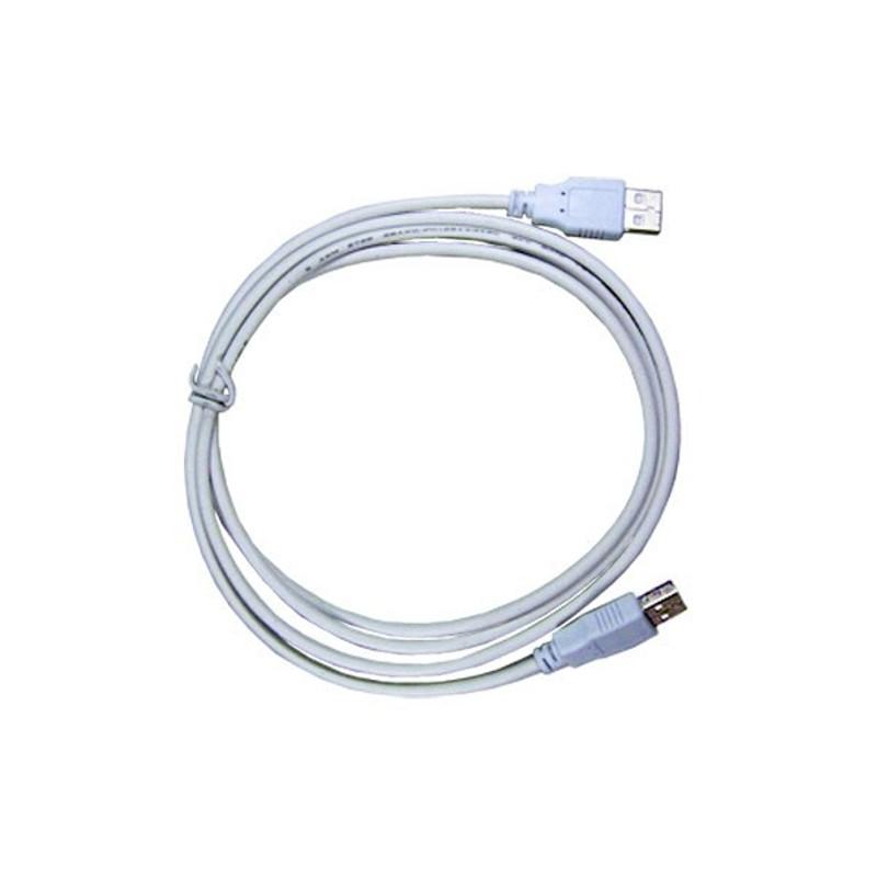 Интерфейсный кабель USB AM-AM USB 1.1 Белый