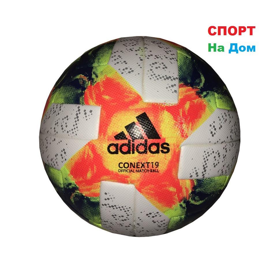 Футбольный мяч Adidas Conext 19 (реплика)