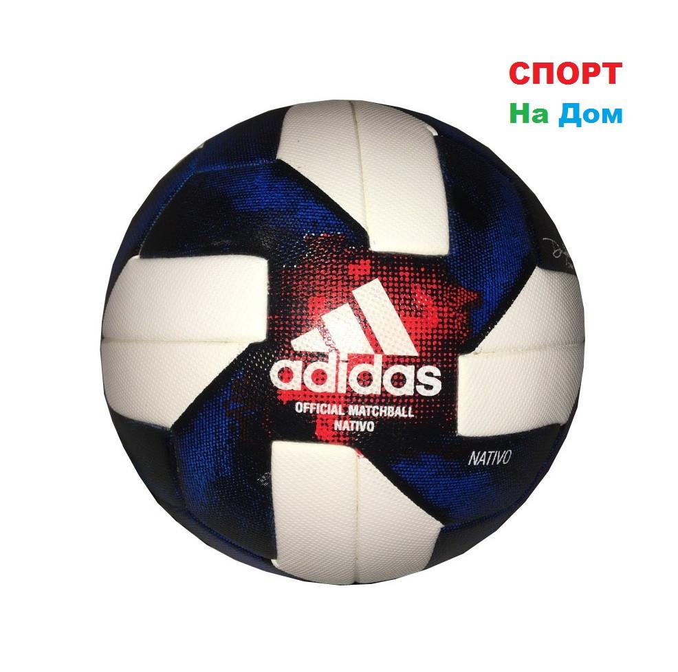 Футбольный мяч Adidas NATIVO (реплика)