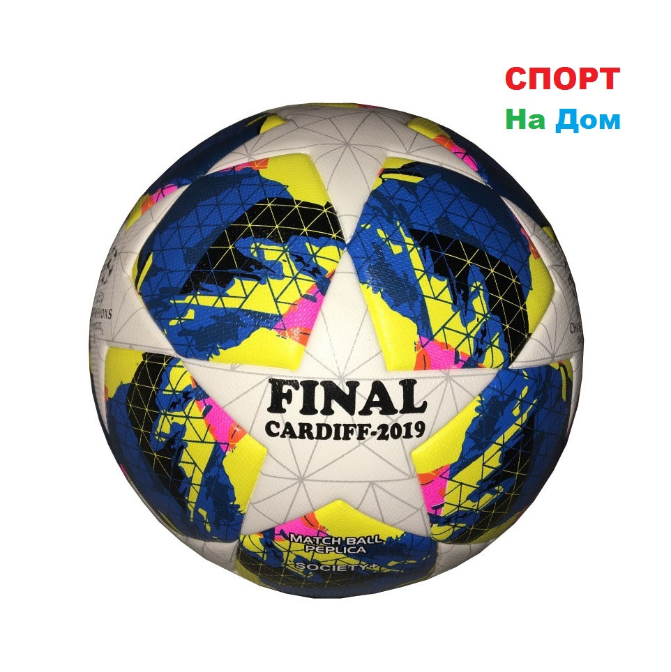 Футбольный мяч Adidas UEFA Champions League CARDIFF - 2019 (реплика)
