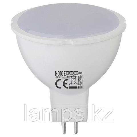 Светодиодная лампа FONIX-8 8W 3000K