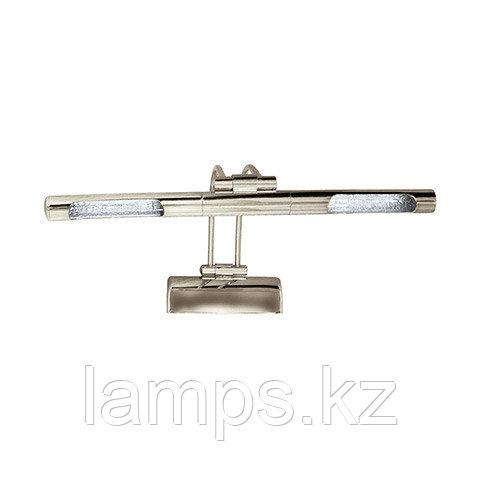 Светильник светодиодный для подсветки зеркала KUMRU матовый хром, с встроенным электронным трансформатором