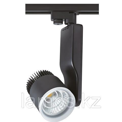Светильник на шину, трековый, потолочный, светодиодный PARIS-33 33W черный 4200K
