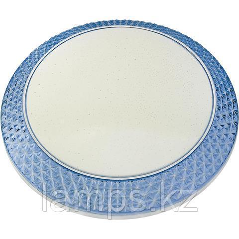 Настенно-потолочный светильник PHANTOM-48 48W синий 6400K