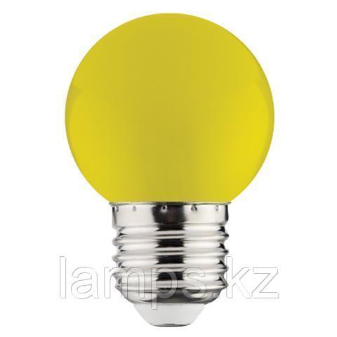 Светодиодная лампа LED RAINBOW 1W 6400K желтый